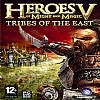 Heroes of Might & Magic 5: Tribes of the East - predný CD obal