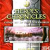 Heroes Chronicles 2: Conquest of the Underworld - predný CD obal
